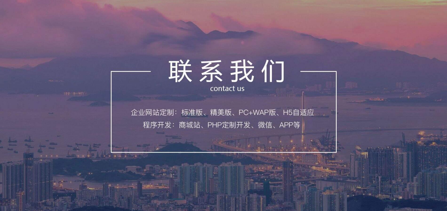 kok体育客服鼎联互联网信息有限公司